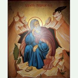 Icoana Sfantul Ciprian