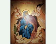 Icoana Sfantul Proroc Ilie